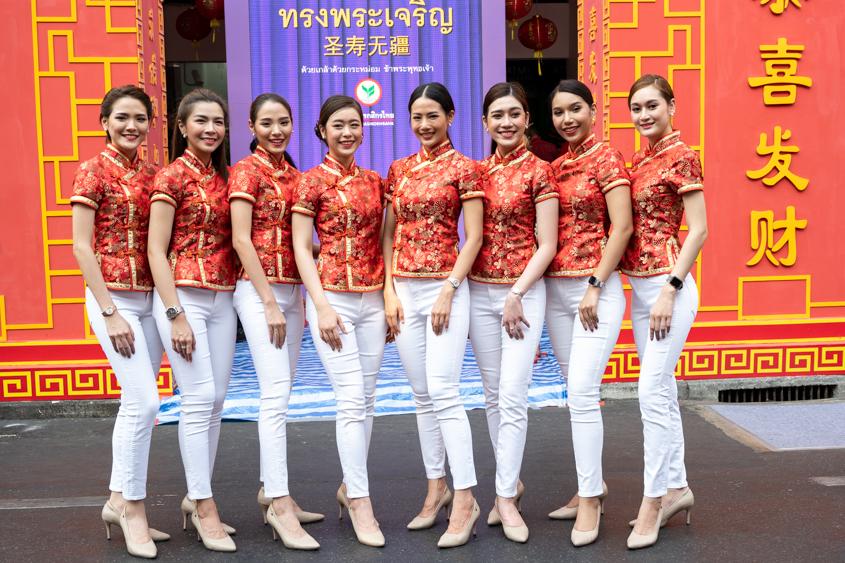 Bangkok_Jan2020_253