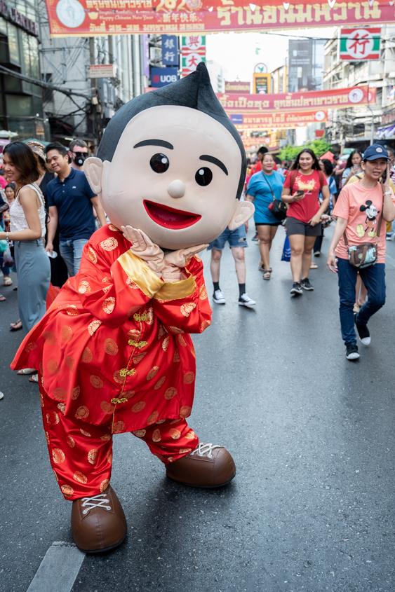 Bangkok_Jan2020_263